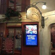 フランスのカジュアルレストラン