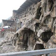 西安、洛陽旅行で一番楽しい観光地でした。
