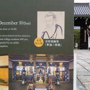 秋の特別公開で狩野探幽『釈迦三尊像』初公開の「聖護院門跡」