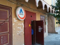 Kashgar Old Town Youth Hostel 写真