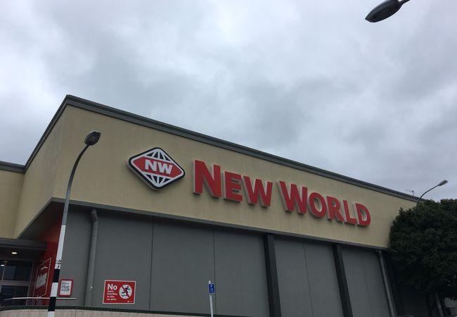 ニュー・ワールド