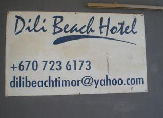 ディリ ビーチ ホテル 写真