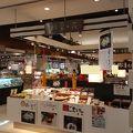 写真:菜の花 テラスモール湘南店