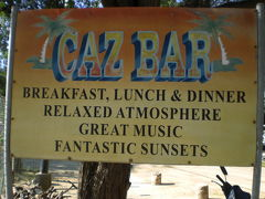 Caz Bar Seaside Villa 写真