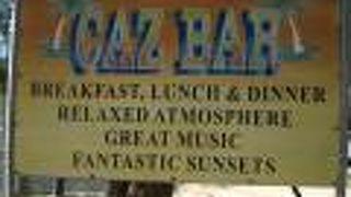 Caz Bar Seaside Villa