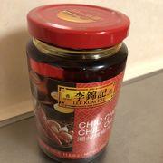 中華食材が買える