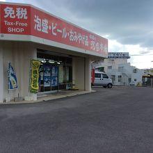 交差点に有る店舗