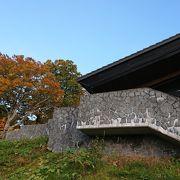 秋田県側のビジターセンター