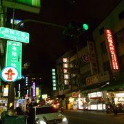 自強夜市が有るのはこの道り・・・