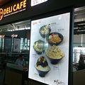 写真:Sulbing + Bonkatsu Deli Cafe