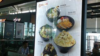 Sulbing + Bonkatsu Deli Cafe