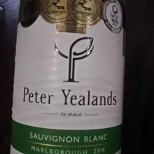購入したワインは、安価のわりに美味しかったです。