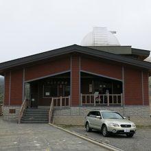 福島市浄土平天文台