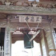伊予の国最後のお寺