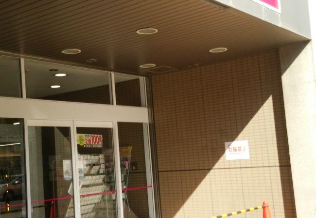 ダイソー (ライブタワー武蔵浦和店)