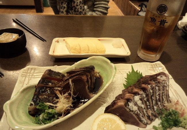 須崎魚河岸・魚貴