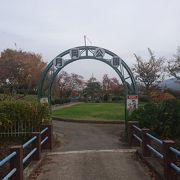 城跡に作られた眺めのいい公園