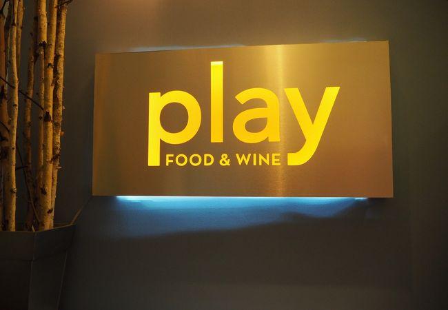 プレイフード&ワイン