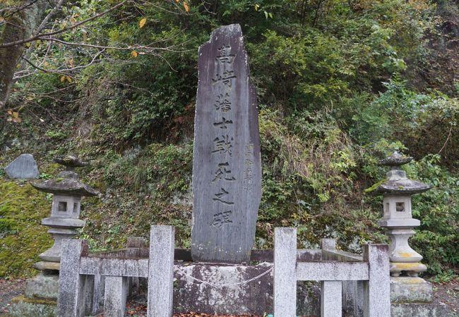 高崎藩士戦死の碑