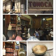 TOMOCA COFFEE (Ethiopia )