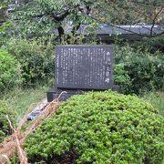 東横堀川沿いシティプラザ大阪の前に建つ文学碑