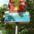 アロナのお勧めレストラン トゥルーディス プレイス