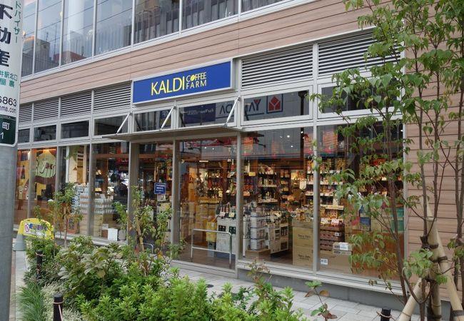 カルディコーヒーファームnonowa武蔵小金井店