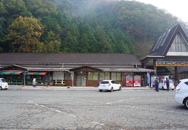 道の駅 あさご