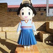 駅前にも「お富ちゃん」。