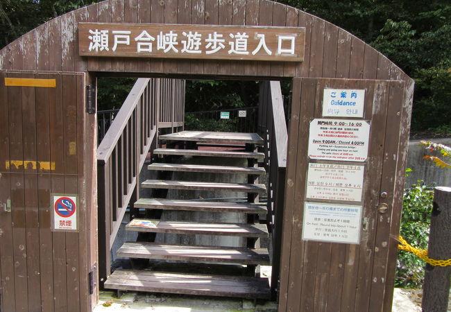 マイナーなのはアクセス難だから? 栃木県を代表しても良いくらいの素晴らしい景観