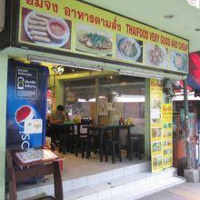 イムチャン (プロンポン駅店)