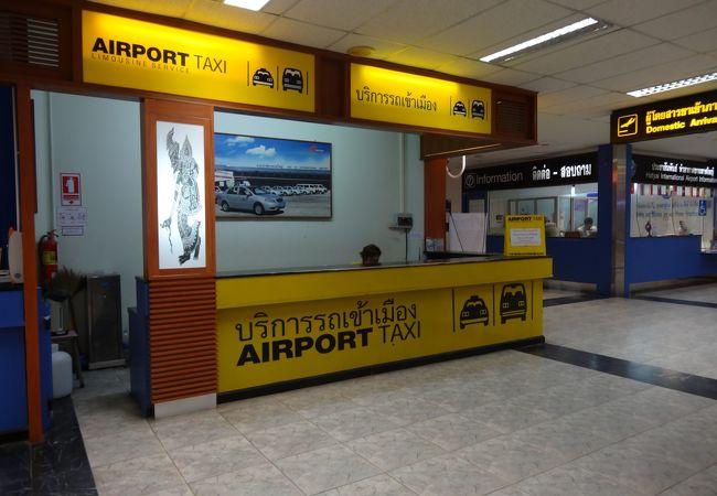 ハジャイ空港エアポートタクシー