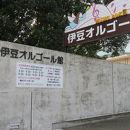 伊豆オルゴール館