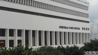 The Postshop