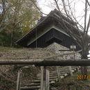 波賀城史蹟公園