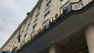 ホテル バイエリッシャー ホフ