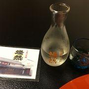 岡山駅東口にある会席料理店 藤ひろで、岡山の焼酎、日本酒を楽しみました。