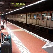 バルセロネータ駅から徒歩で行けます。