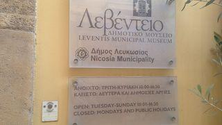 レベンティス博物館