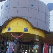 建物の外観は牛の形をしています。