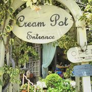 ■うーたくん@Cream Pot