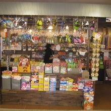 静屋茨木イオンモール店