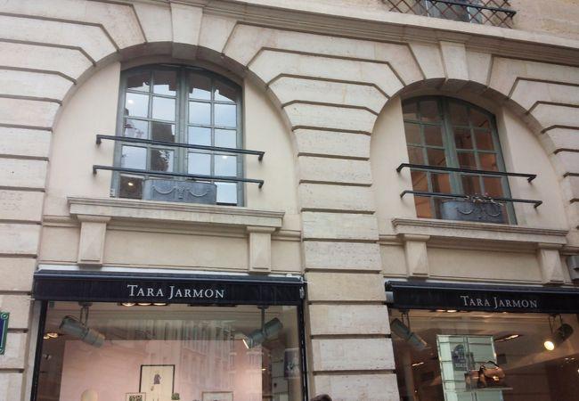 パリジェンヌのお部屋