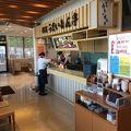 写真:横濱うまいもん亭