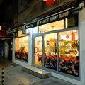 中国レストラン ファンシャン