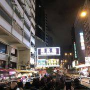 香港らしさを満喫できる