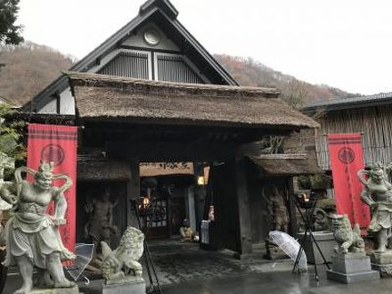 湯西川温泉 桓武平氏ゆかりの宿 平家の庄 写真