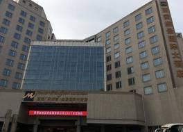 グランド メトロパーク ホテル シーアン