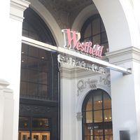 ウエストフィールド サンフランシスコ センター