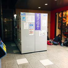新幹線→在来線乗換改札に入ってすぐの場所